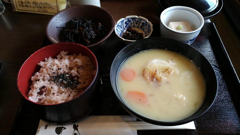 一条寺中谷 京雑煮のいろどりごはん