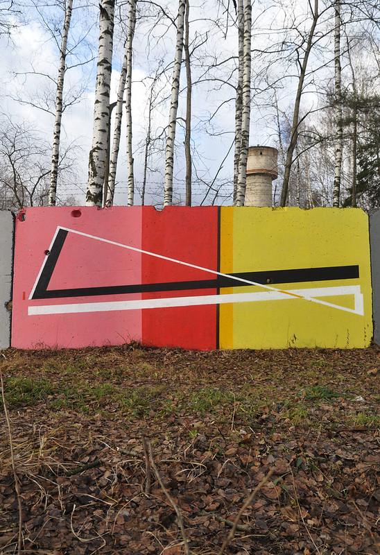 2015 жко - абстракт желто-розовое