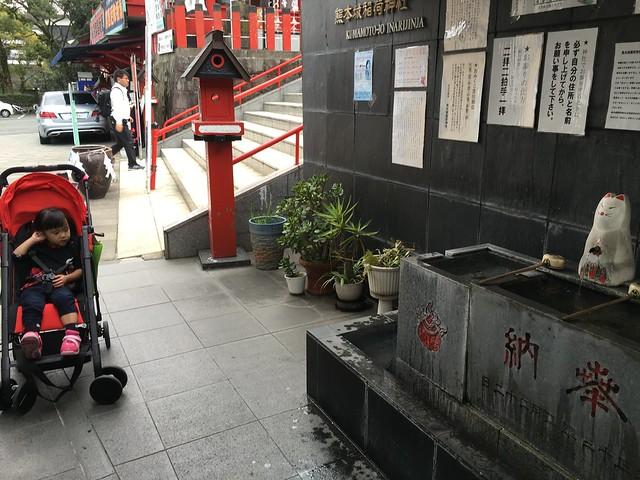 路過熊本城稻荷神社