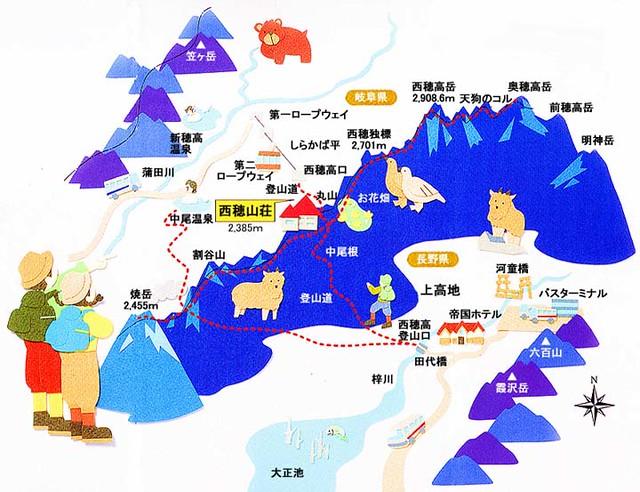 西穂山荘 登山案内