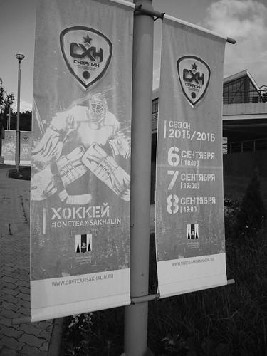 Yuzhno-Sakhalinsk on SEP 07, 2015 (6)