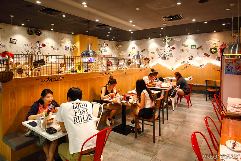 Chir Chir Fusion Chicken Factory Restaurant