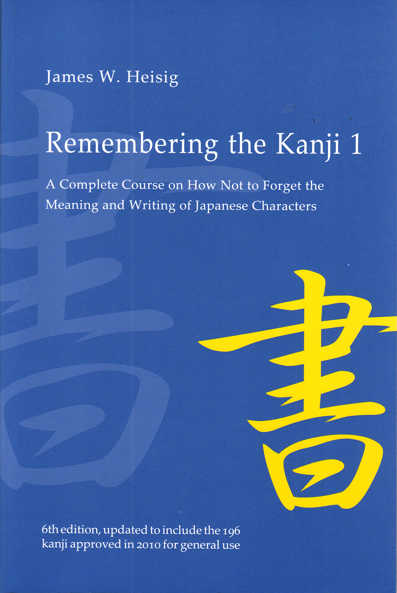 Remembering the Kanji James W. Heisig