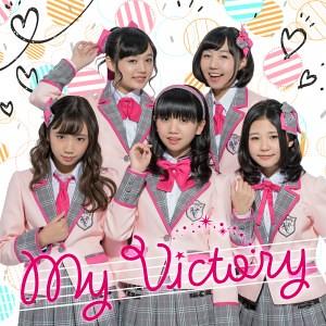 Tsuribit - My Victory