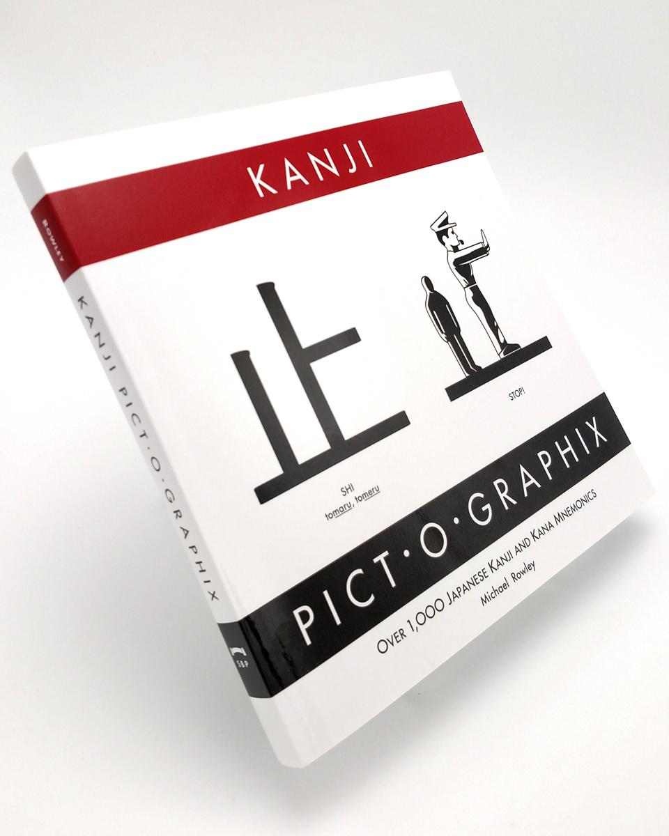 Kanji Pict-O-Graphix Michael Rowley