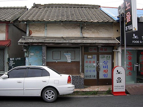 Old japanese home now used strangely enough as a for Classic japanese house