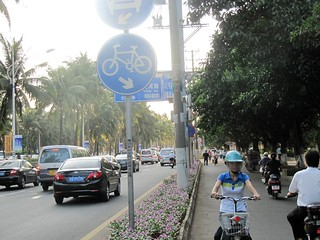 Chinese Complete Street | by James D. Schwartz