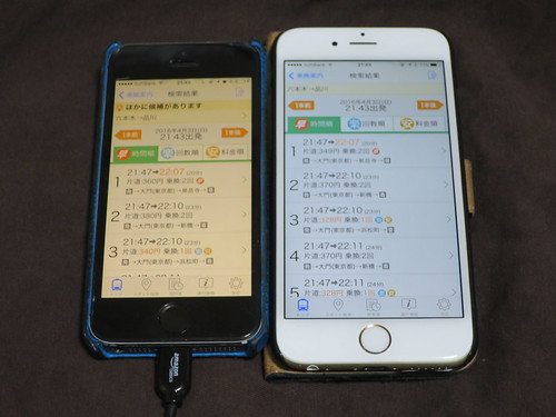 iOS 9.3.1 Night Shift iphone5s iphone6