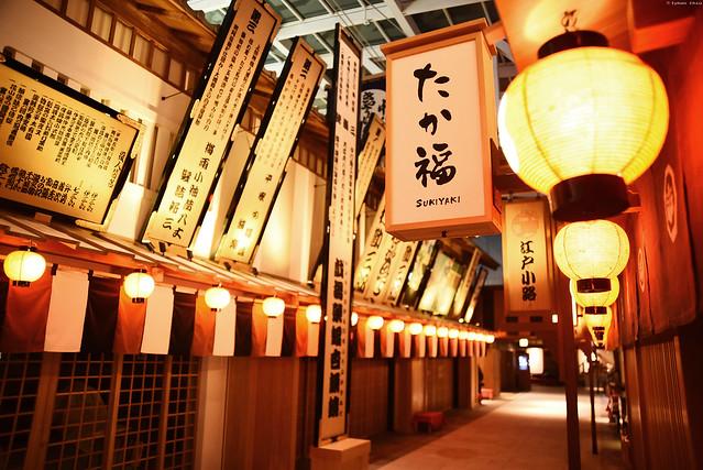 羽田空港・江戸小路 ∣ Edo Market・Haneda Airport