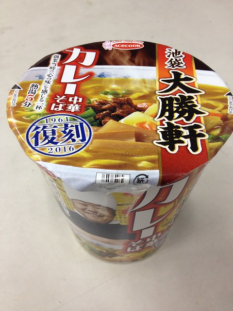 """Taishoukenn"" Curry on Chinese Noodle"