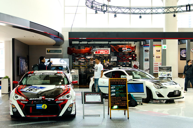 GAZOO Racing's Toyota 86 (Scion FR-S) in Toyota Megaweb History Garage : GAZOO Racing仕様のトヨタ 86