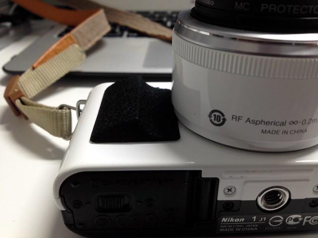 HAKUBAフリップバッグカメラグリップG4-3