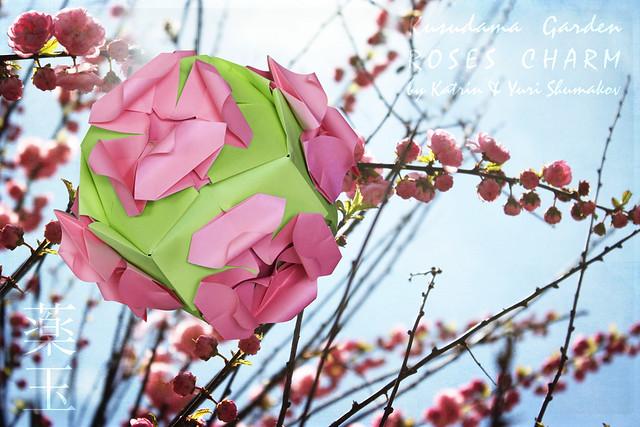 Origami Kusudama Garden