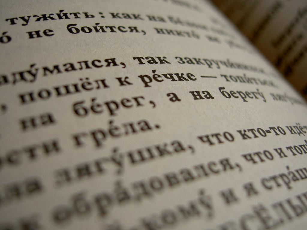 PICT7043