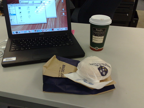 Breakfast At Work | by LonelyBob