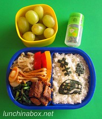 Korean bento lunch for toddler | by Biggie*