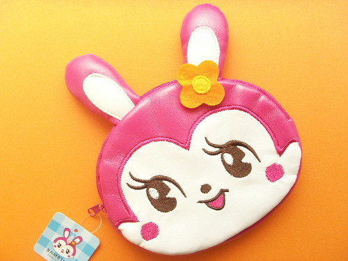 Kawaii Bunny Pink Small Pouch Cosmetic Case Cute Purse Japan | by Kawaii Japan