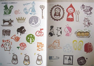 little japanese booklet-stamp designs for carving | by feltcafe