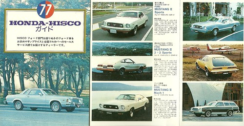 1977 Fords in Japan