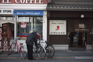 Inoda Coffee Honten façades | by maki