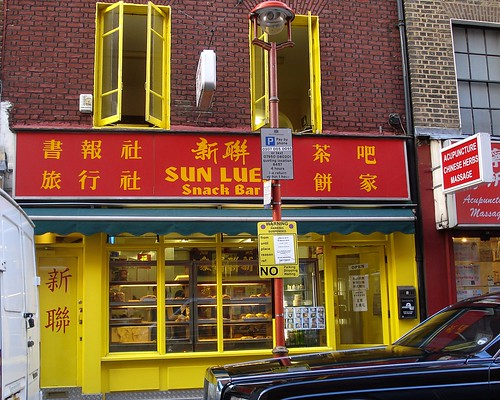 Sun Luen Snack Bar, Little Newport Street, London WC2