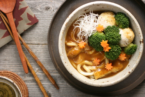 Japanese Curry Udon (Kare Udon) | udon noodles, curry dashi ...