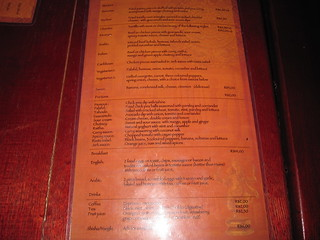 Charutus Menu | by veganbackpacker