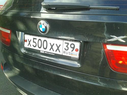 Bmw X Company Car Tax