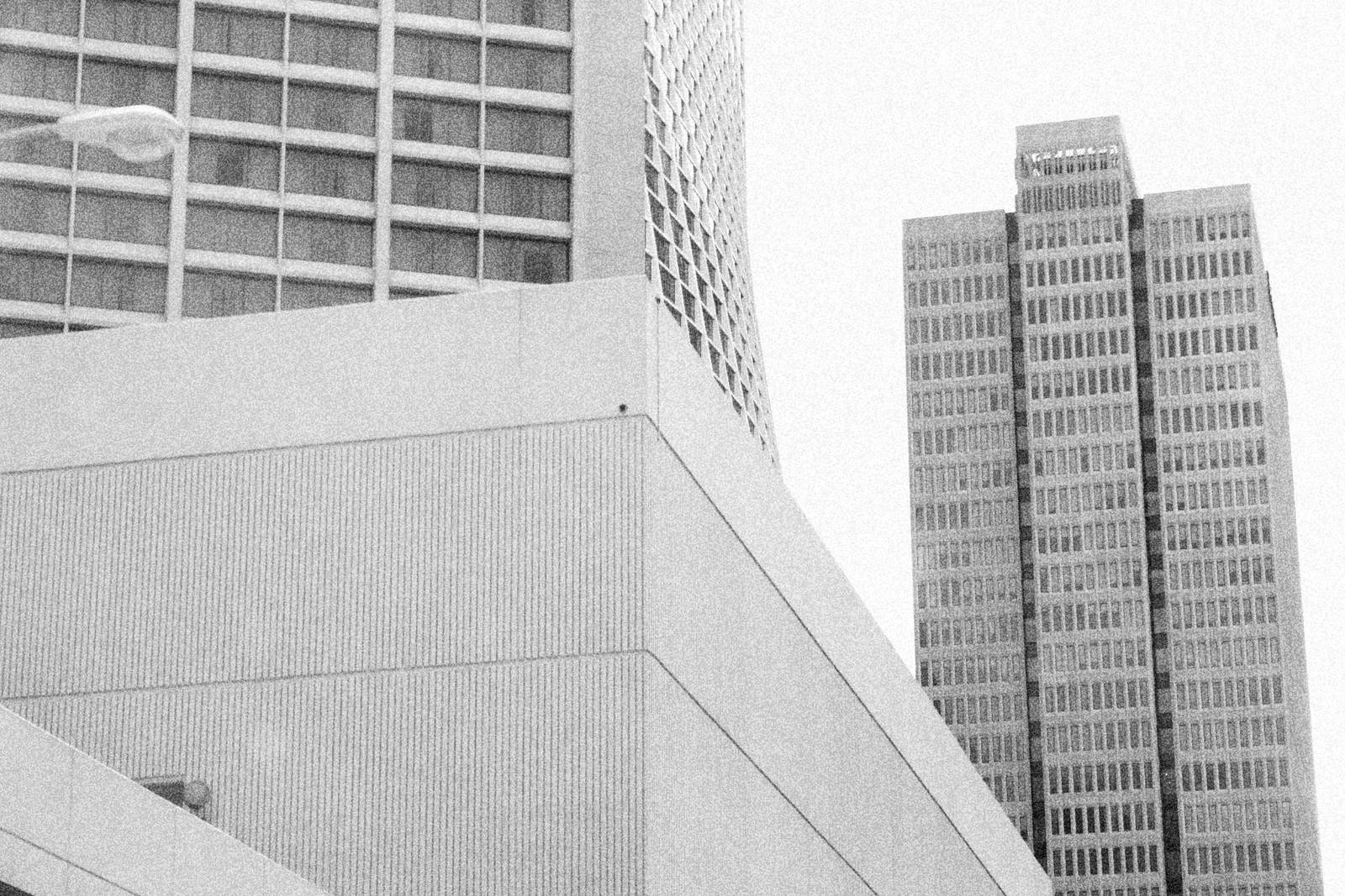 Atlanta Center, Atlanta Marriot Marquis, Peachtree Center, Downtown Atlanta