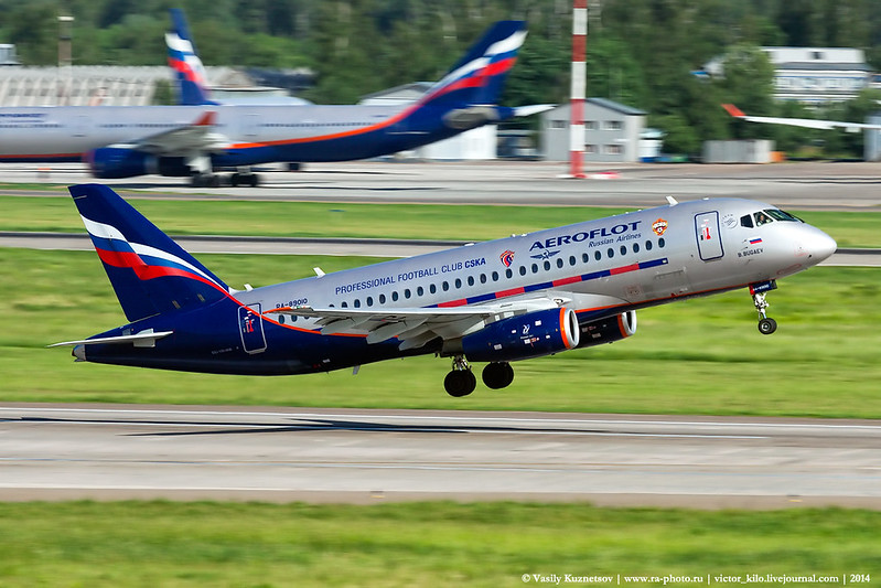 Professional Football Club CSKA special livery
