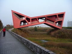 Bridging Tea House - Architecture Park - Jinhua, China - 中国 金华 | by John Meckley