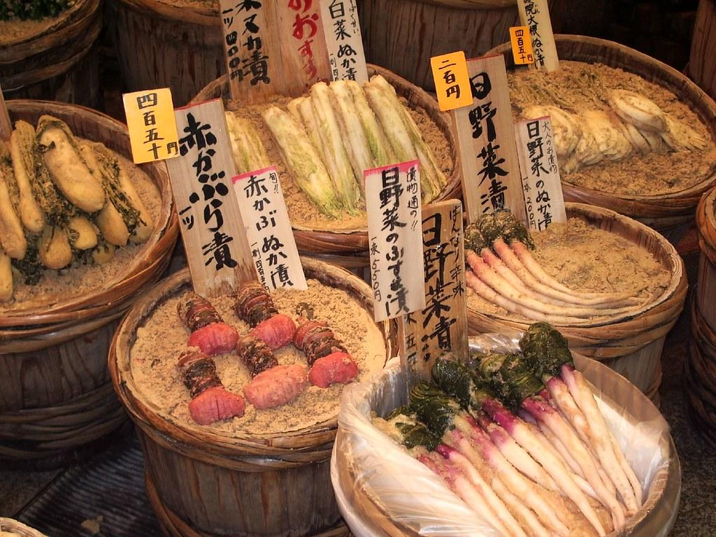 京漬物-錦市場