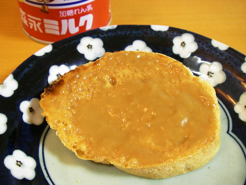 Dulce de leche on toast | by Blue Lotus