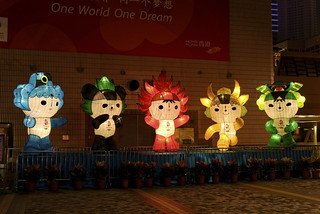 Official Mascots of Beijing Olympic | by Coolmeow