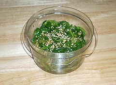 Kerri's spinach side dish | by maangchi