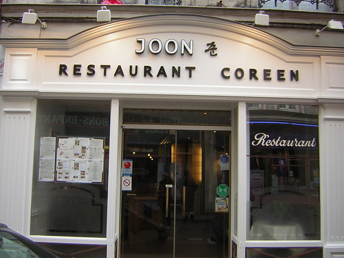 Restaurant Coreen Rue Saite Anne