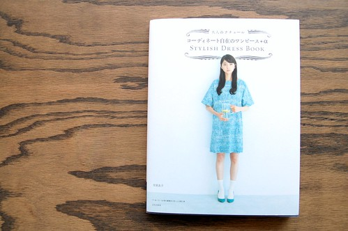 Stylish Dress Book #2 | by the workroom