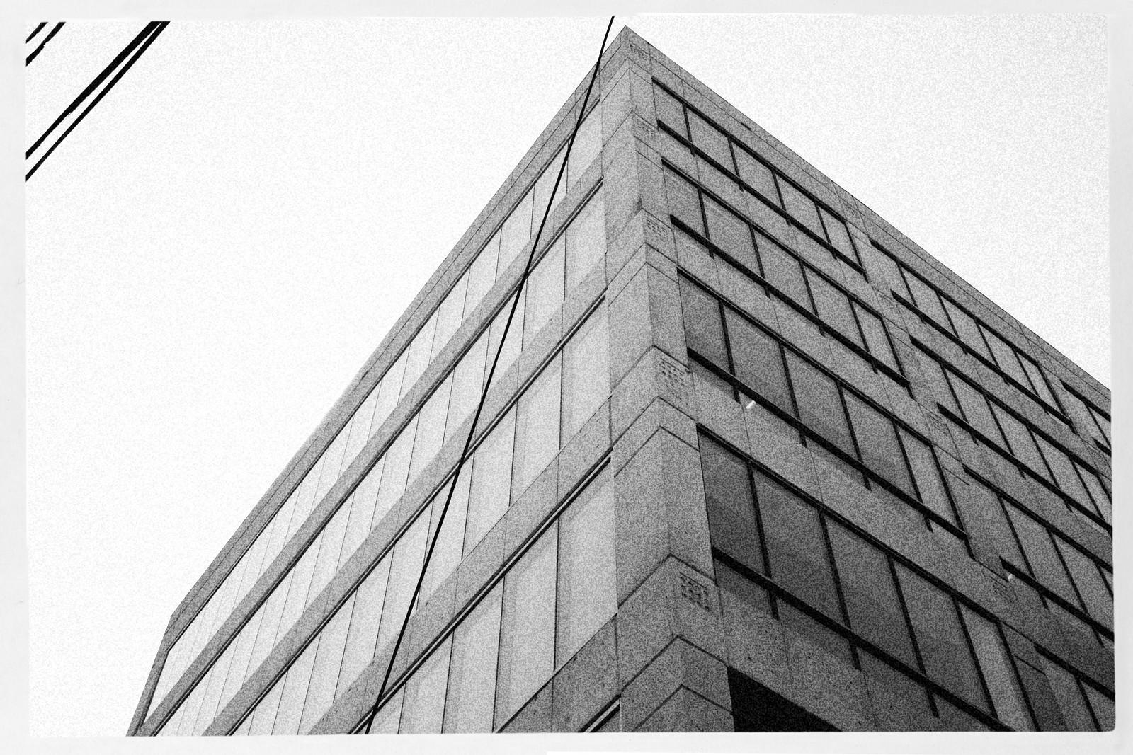 Midtown Atlanta Highrise