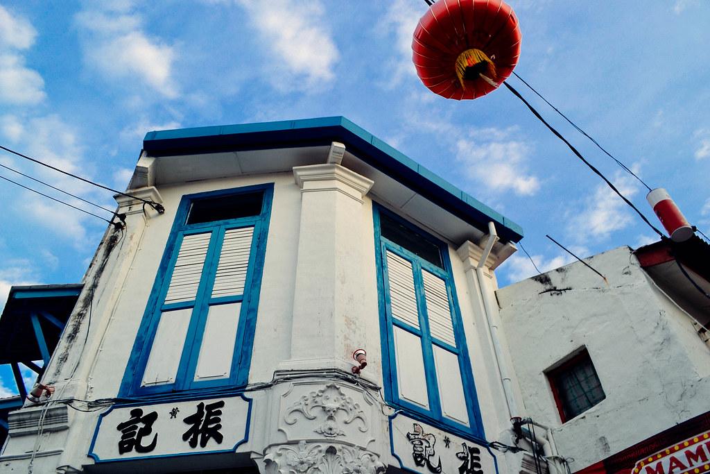 Malacca - Streets and Art. Malaysia