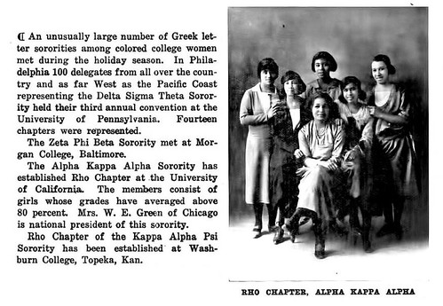 Alpha Kappa Alpha Sorority - Rho Chapter - Crisis Magazine,  January, 1922 | by vieilles_annonces