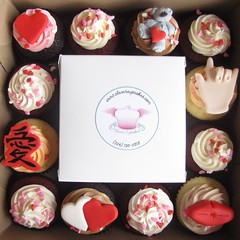 Valentine's Day Special Assortment | by clevercupcakes