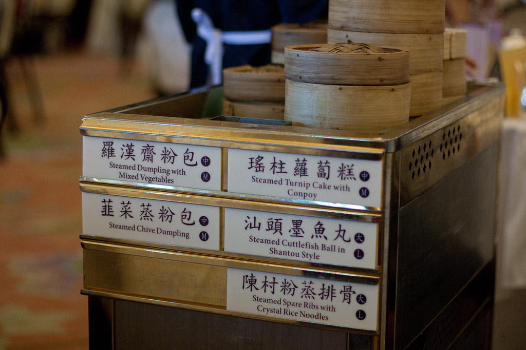 Dim Sum trolley at Maxim's at City Hall. Image: TomEats, CC.