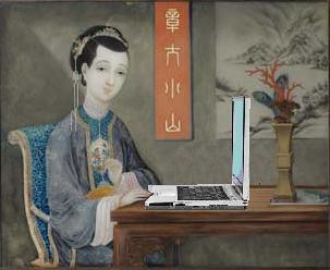 Portrait of a Guangzhou Lady Blogger  (China, Qing Dynasty) | by Mike Licht, NotionsCapital.com
