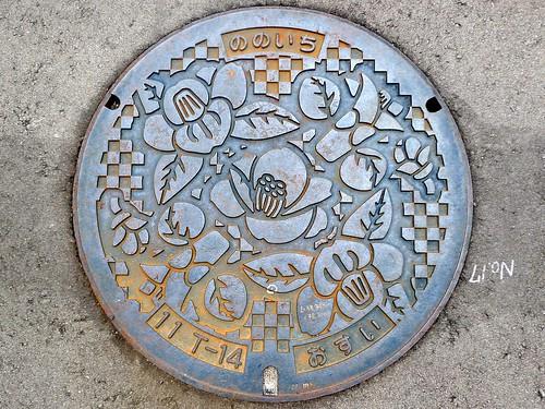 Nonoichi Ishikawa, manhole cover 2 (石川県野々市町のマンホール2)