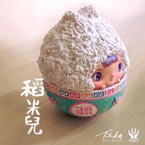 Little Rice 2
