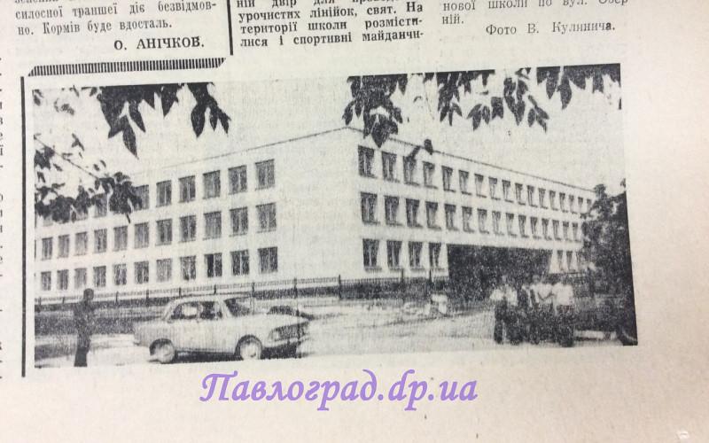 газета 14