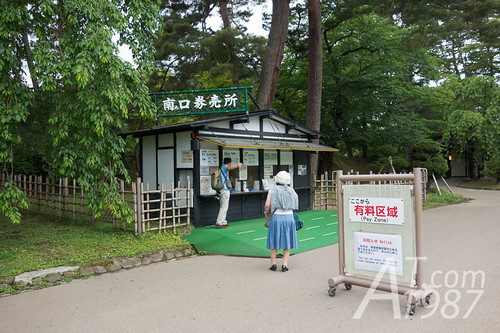 Hirosaki Park - South Ticket Office