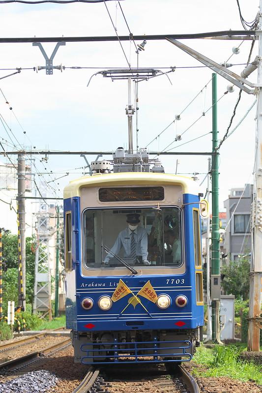 Tokyo Train Story 都電荒川線 2016年9月30日