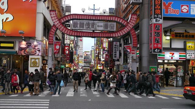 Kabukicho Entrance