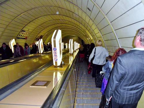 Новый график работы столичных вестибюлей метро.